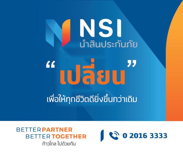 Nam Seng Insurance