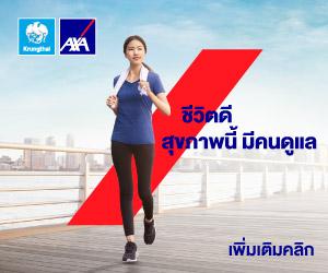Krungthai-Axa 300x250