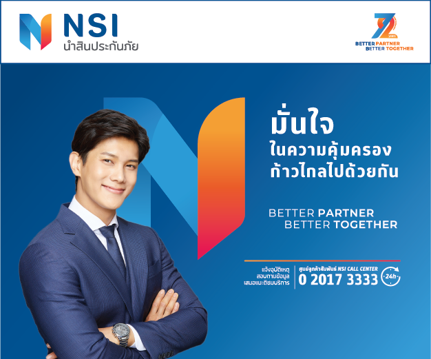 Namseng Insurance