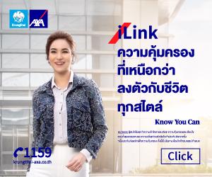 iLink  Krungthai-Axa
